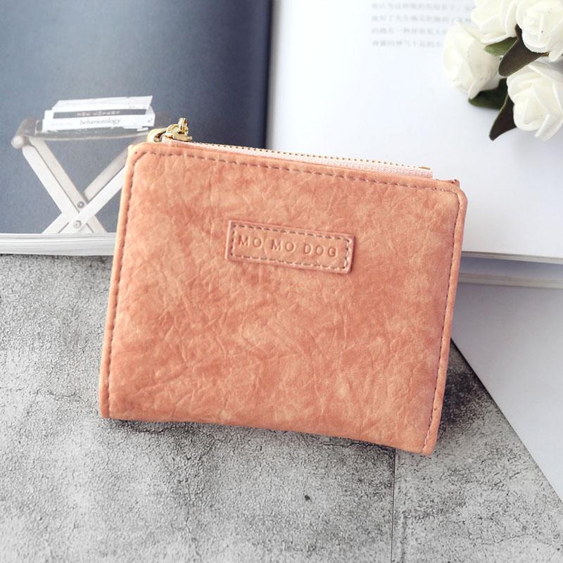 オールシーズンPUファスナーマグネット手持ち無地カジュアル切り替えハンドバッグ・財布