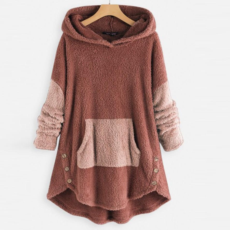 暖かい かわいい ポケット付き 体型カバー ゆったり 配色 長袖 シンプル 秋冬 フード付き プルオーバーパーカー